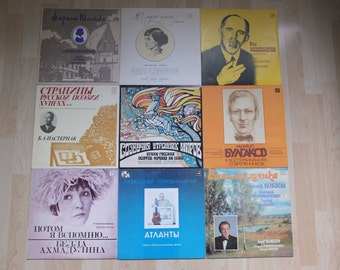 Vintage Soviet USSR Cold War Russian Poetry Vinyl Records Lot of 9 RARE!