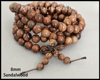 SAMPLE 5 Beads SANDALWOOD Mala Beads - 8mm Round Natural BROWN Grade A Prayer Yoga Meditation Buddhist Beaded for Stretch Necklace Bracelet