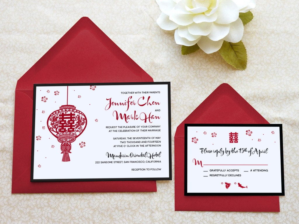 Chinese Lantern Double Happiness Printable Wedding Invitations