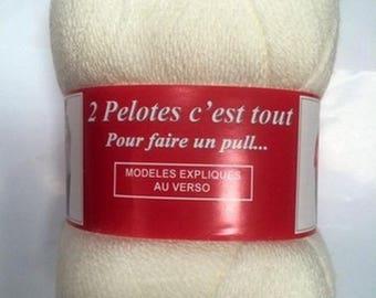 large 100% acrylic yarn 200g x