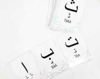Set of 28 Arabic Alphabet Flashcards in Pink/Blue