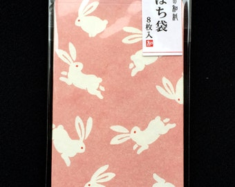 Japanese Envelopes - Small Envelopes - -Rabbits  Envelopes -   Set of 8