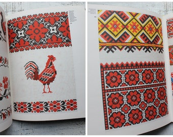 Big vintage book of Ukrainian folk embroidery patterns, embroidery design, diy boho chic cross stitch