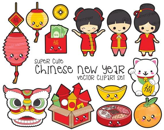 premium vector clipart kawaii chinese new year clipart big rh etsy com chinese new year clip art images chinese new year clipart black and white