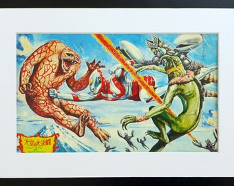 Japanese Monster KAIJU vintage print from 1960s, Ultraman, Jamira, Kemuru, part of the Godzilla series