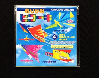 Japanese  Airplane Origami Kit  - 4 Airplanes - How To Origami