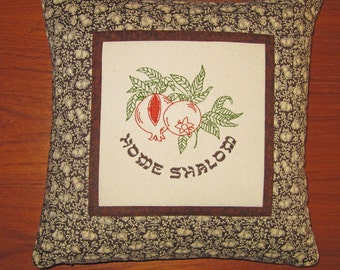 Home Shalom Pomegranate Embroidered Decorative Pillow Cover 16 inch