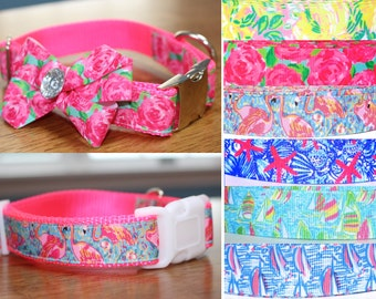 LP inspired Dog Collar *Bow not included*