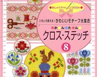 CROSS STITCH EMBROIDERY Vol 8 - Japanese Craft Book