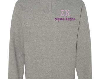 Sigma Kappa Quarter Zip, Sigma Kappa fleece, Greek sweatshirt, Sig Kap quarter zip, Sig Kap sweatshirt, sorority sweatshirt, back to college