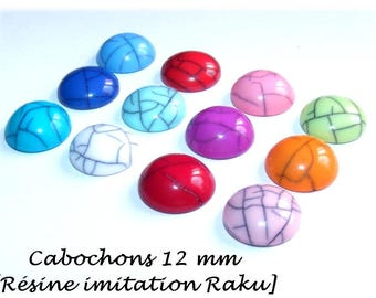 12 mm resin cabochons [Imitation ceramic Raku] x 12