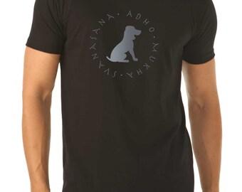 Men's Yoga T-Shirt/ Downward Facing Dog /Sanskrit shirt /Gift for men / Gift for Yogi/ Father's Day Gift/ Life is Balance®