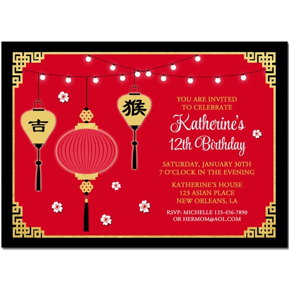 Asian chinese birthday invitation printable or printed with like this item filmwisefo Image collections
