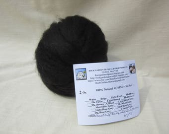 2 oz Black Alpaca Roving - for Spinning, Nuno Felting or Needlefelting