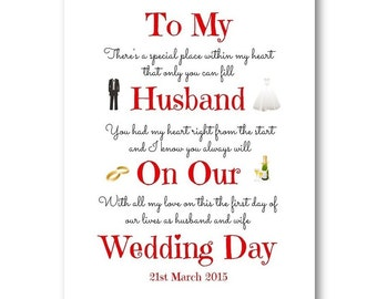 Husband to be card etsy unique personalised husband wife wedding day card personalized wedding day card husband to be card wedding wife to be wedding card gay m4hsunfo