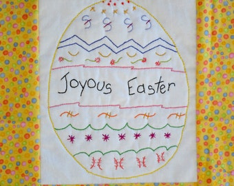 "PDF Embroidery Pattern ""Joyous Easter"" Colorful Egg Stitchery Pattern"
