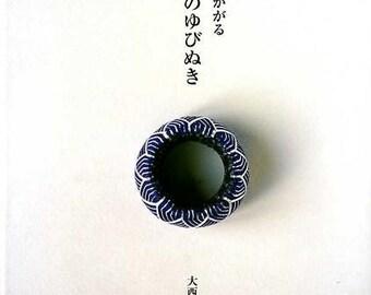 SALE! TRADITIONAL Japanese YUBINUKI - Japanese Craft Book