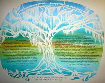 Live Oak with Spanish Moss Papercut Ketubah - custom Hebrew and English calligraphy - beloveds