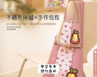 """48 SEWING BAG PATTERN-""""Bags""""-Japanese Craft E-Book #417.Tote Bag-Flat Bag-Purse.Two Instant Download Pdf files."""