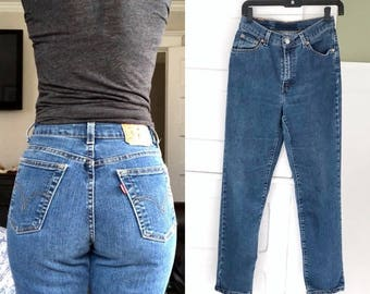 Vintage Levis 512 Jeans   Tapered Levis Jeans   80s 90s High Waisted LEVIS    Vintage e56ce5a487