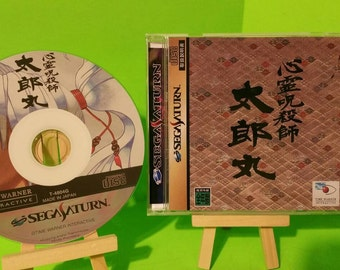shinrei jusatsushi taromaru Japanese sega saturn reproduction art dvd case n disc with rom files