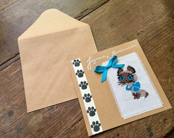 Embroidered Siamese cat birthday card