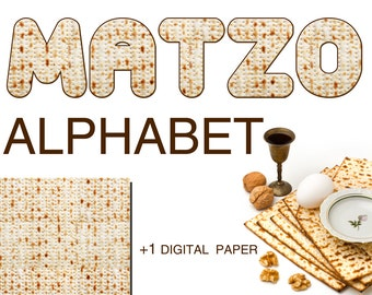 Digital Matzo Passover Alphabet for scrapbooking, gift, Papercrafts, Decor, Fabric, Tea Towel, Printable Lettering, Instant Download, #17
