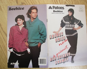 Patons Beehive Shetland Chunky - Chunky Knits Now / Beehive Book no. 481 / Nordic Sweater knitting patterns / Cardigan patterns