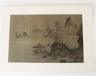 "Chinese ""Landscape"" Senka  Japanese Woodblock Print 1930s"