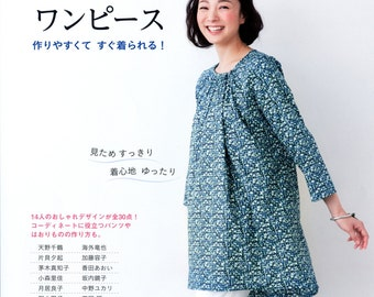 NHK Nice Tunics and Dresses Japanese Sewing Book patterns NHK Hand made Tunic one piece blouse Jumper skirt Pants