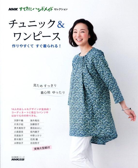 NHK schöne Tuniken und Kleider japanische Nähen Buch Muster