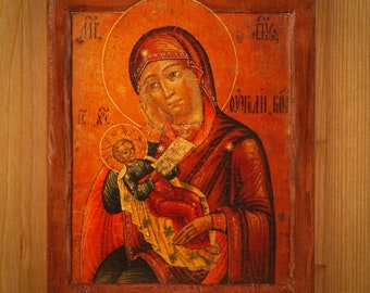 Our Lady of Utility disease
