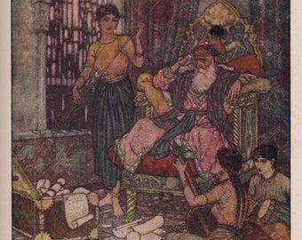 Edmund Dulac Fantasy Art Print Vintage Lithograph Exotic Persian Oriental Art Rubaiyat of Omar Khayyam 1937