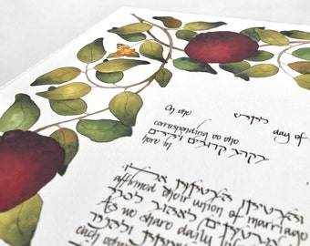 pomegranates ketubah with personalization giclee print by stephanie caplan