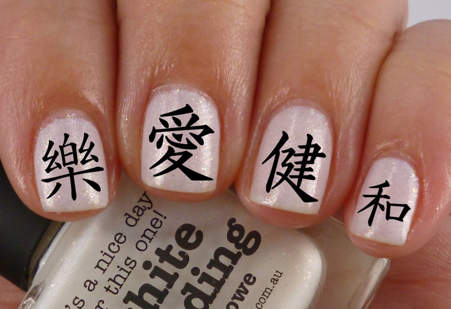 Kanji nail art megapack kj1 56 chinese japanese peace zoom biocorpaavc Image collections
