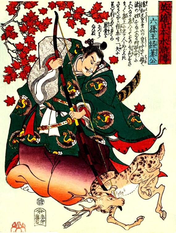 sc 1 st  Etsy & Japanese samurai warriors art prints wall art posters