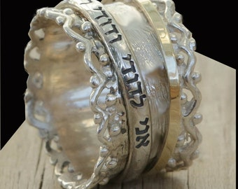 "Rachel | Hebrew Inscribed Ring ""i Am My Beloved's And My Beloved Is Mine"" 