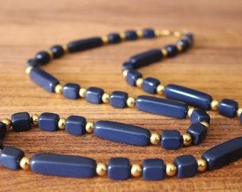 Vintage Trifari, Necklace, Vintage Necklace, Vintage Jewelry, Beaded Necklace, Fashion Necklace, Vintage Trifari Beaded Necklace