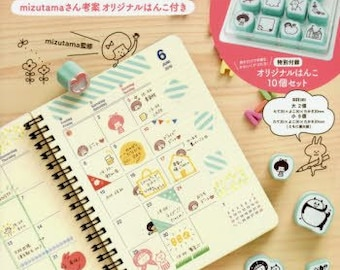 How to Create Cute Schedule Book with Stamps by Mizutama - Japanese Book