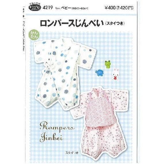 Easy Baby\'s Rompers Jinbei Kimono Full-Size Pattern Sheet