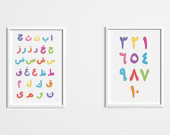 Arabic Alphabet and Numbers, Educational Islamic Print for Kids