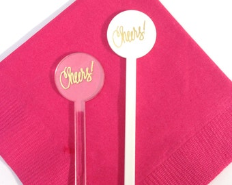 Swizzle Sticks - Set of 12