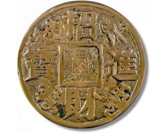 Chinese Fortune Coin Round Mousepad