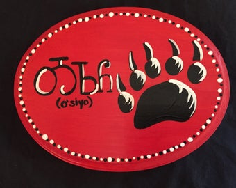 Cherokee language sign ᏣᎳᎩ welcome sign native american made