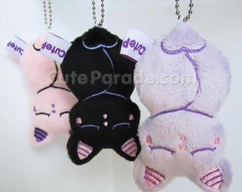 Sleeping Baby Bat Charm Pastel Pink Lavender Black (Pick One) Kawaii Cute Keychain