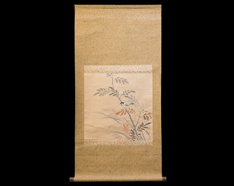 Scroll with Bird on Branch - FREE SHIPPING