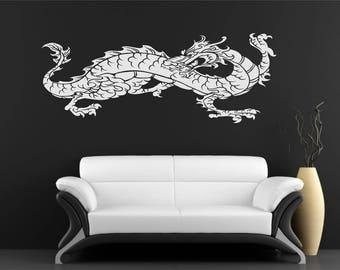 dragon wall art Chinese dragon wall Decal Vinyl Decor Nursery Decal Baby Wall Decal  Art Decal  Bedroom Decor Vinyl bathroom decal 003