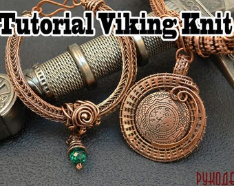 Wire Wrap tutorial. Vikinq Knit.