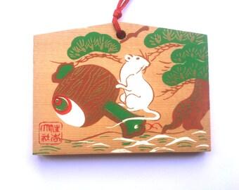 Japanese ShrinePlaque - Temple Wood Plaque -  Sumiyoshi Grand Shrine Year of Mouse E5-24