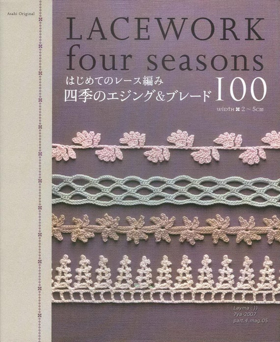 100 Crochet Edging Patterns Crochet Border Patterns Crochet Lace